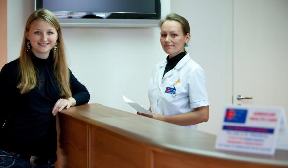 Ооо американская медицинская клиника санкт-петербург Медицинская справка для работы на высоте Капотня